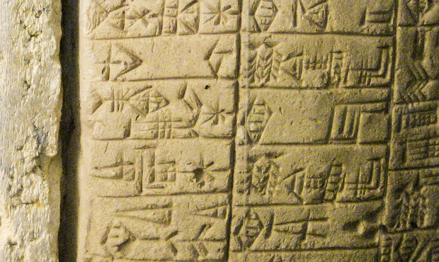SPUNTI DI RIFLESSIONE: considerazioni sulla scrittura